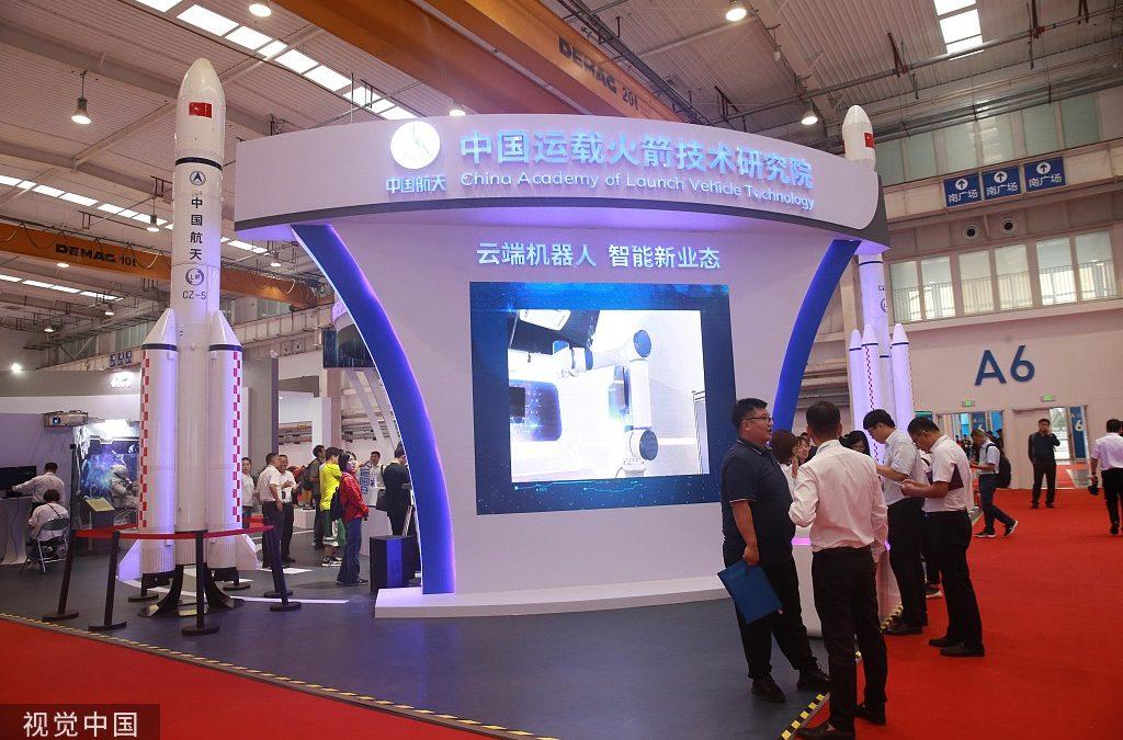 Robot patrulla desarrollado en China